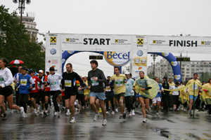 Bucharest City Marathon