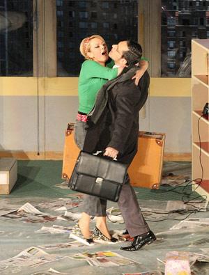 Stefan Banica, Ioana Achim, Descult in parc