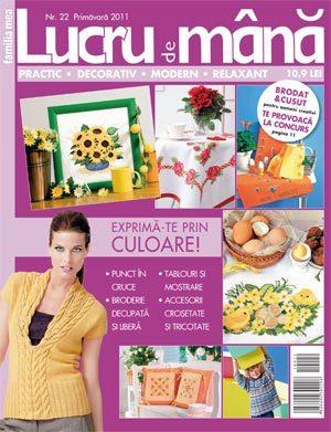 Revista Lucru de mana, primavara 2011