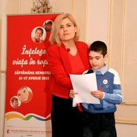 Liana Stanciu, Vlad