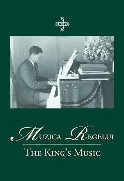 Muzica Regelui, Curtea Veche Publishing