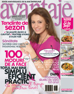 Revista Avantaje, Lorena Luchian
