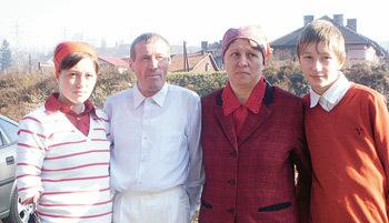 Familia Irimia