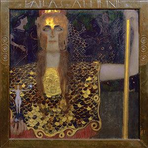 Pallas Athene,  Wien Museum