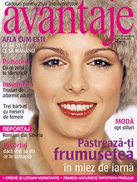 Revista Avantaje, coperta