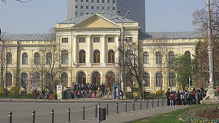 "Muzeul National de Istorie Naturala ""Grigore Antipa"""