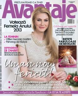 Cover AVA ian 7.90lei