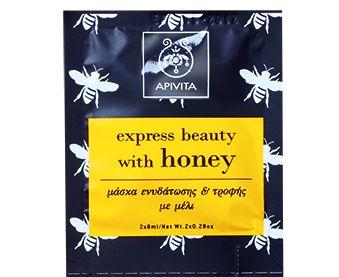 2- Apivita honey