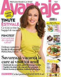 Cover AVA iul 2014