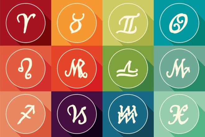 horoscop 2-8 noiembrie