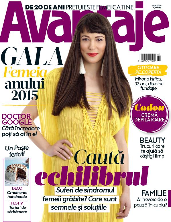 Cover AVA mai