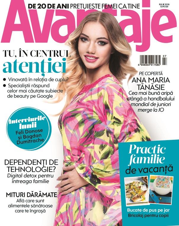 cover Avantaje iulie
