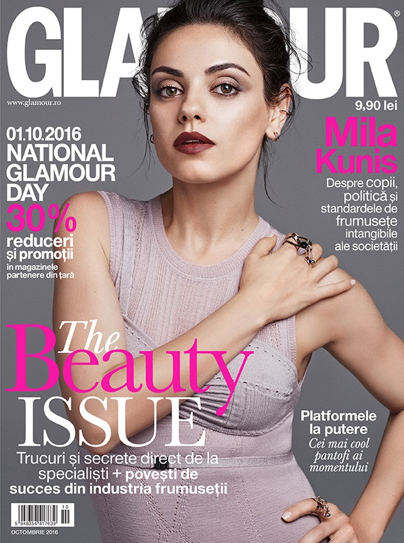 glamour octombrie