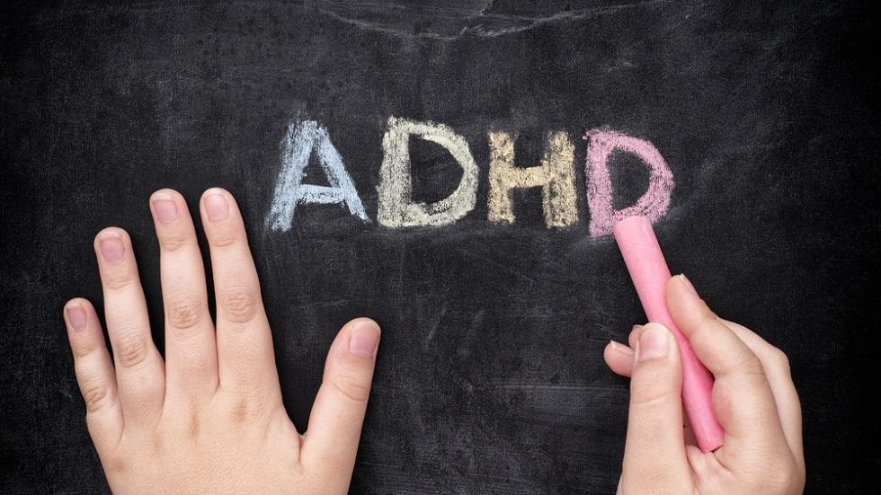 Copil cu ADHD