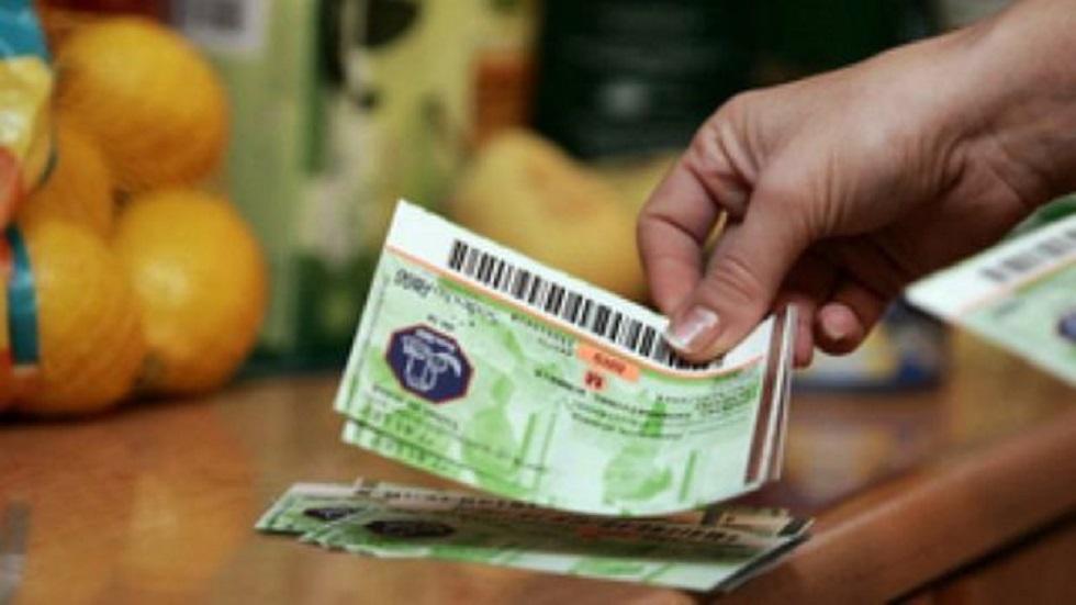 legea salarizarii retrage tichetele de masa