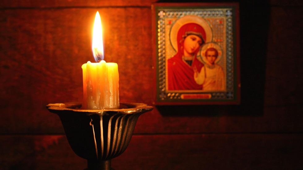 rugăciune pentru îndeplinirea dorințelor