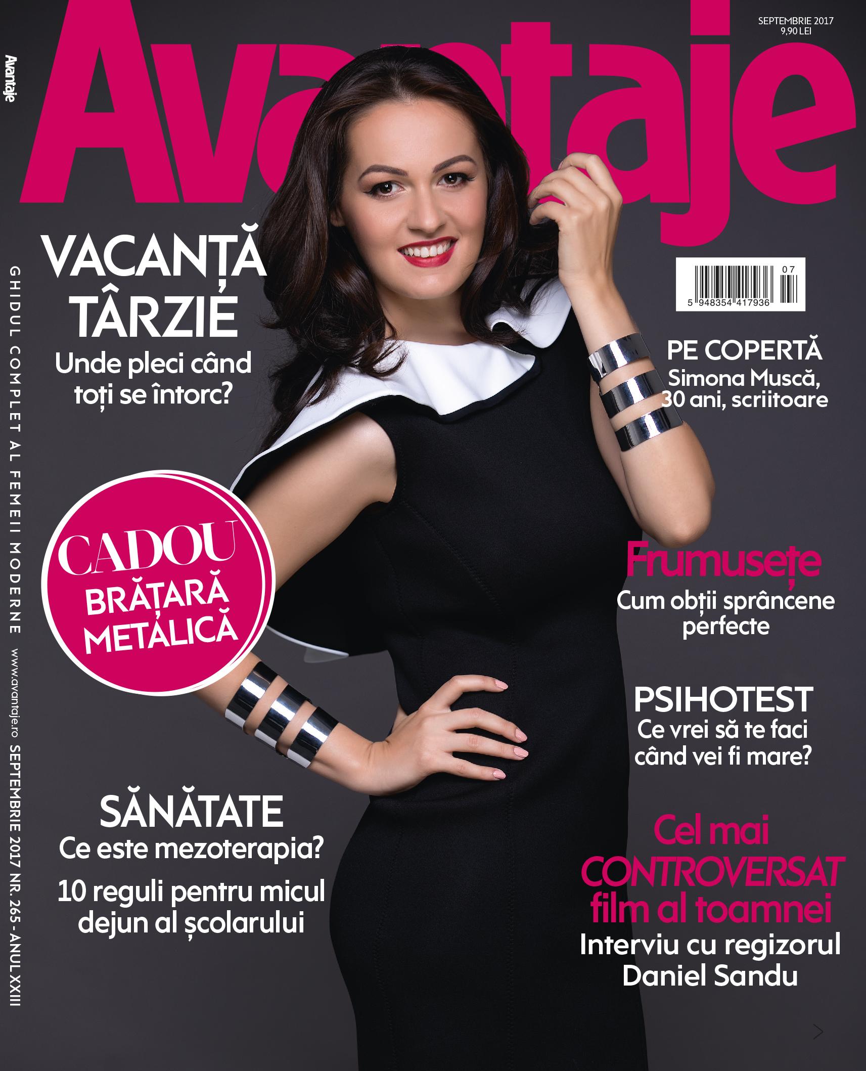 cover avantaje septembrie 2017