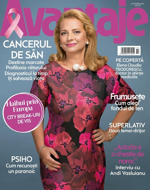 cover Avantaje octombrie 2017