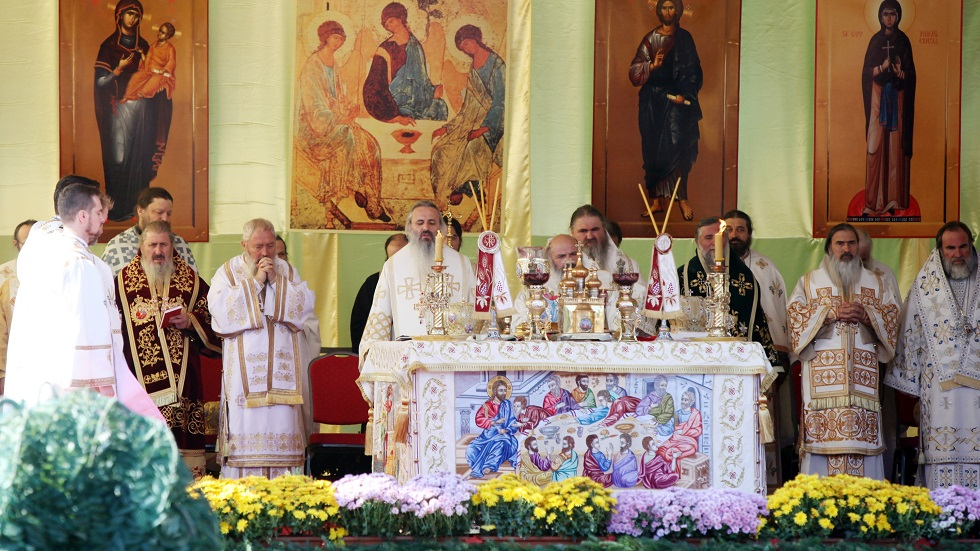 program pelerinaj Sfânta Parascheva