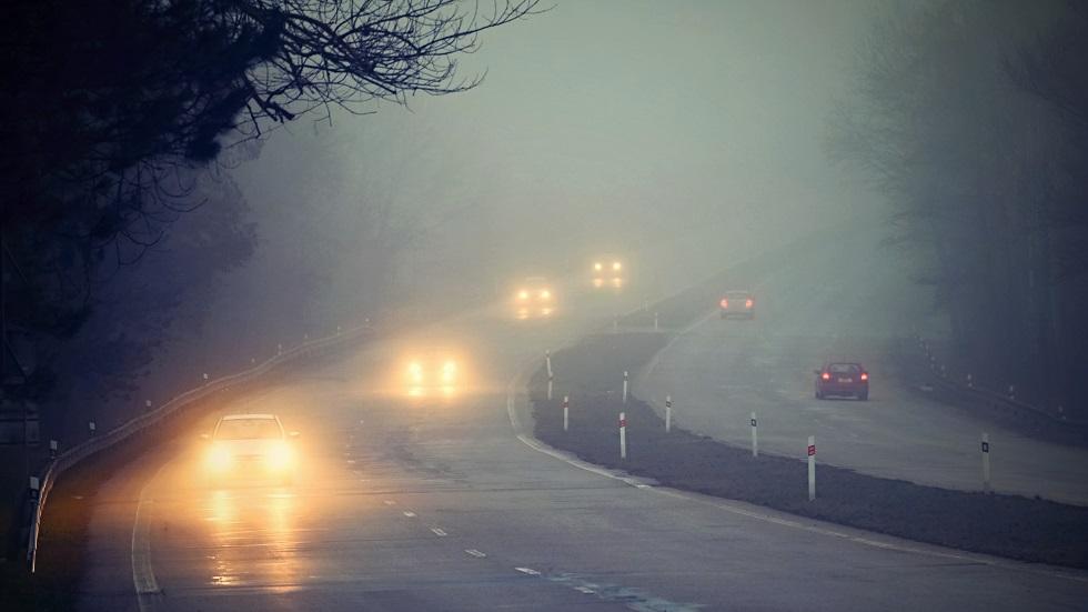cod galben de ceață și vânt
