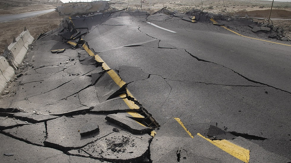 cutremur 7,3 grade