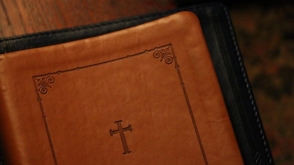 Acatistul Sfântului Elefterie