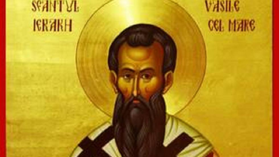 tradiții și obiceiuri de Sfântul Vasile