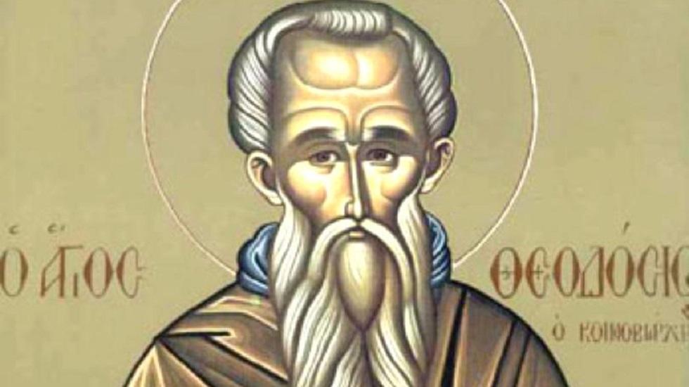 Sfântul Cuvios Teodosie cel Mare