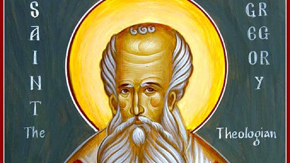 Sfântul Ierarh Grigorie Teologul