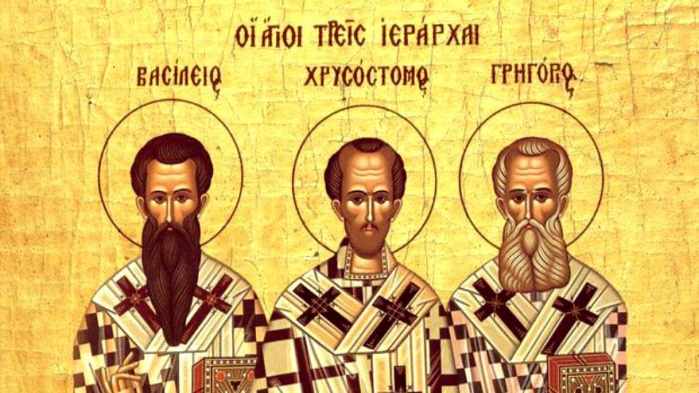 acatistul Sfinților Trei Ierarhi: Vasile cel Mare, Grigorie Teologul și Ioan Gură de Aur
