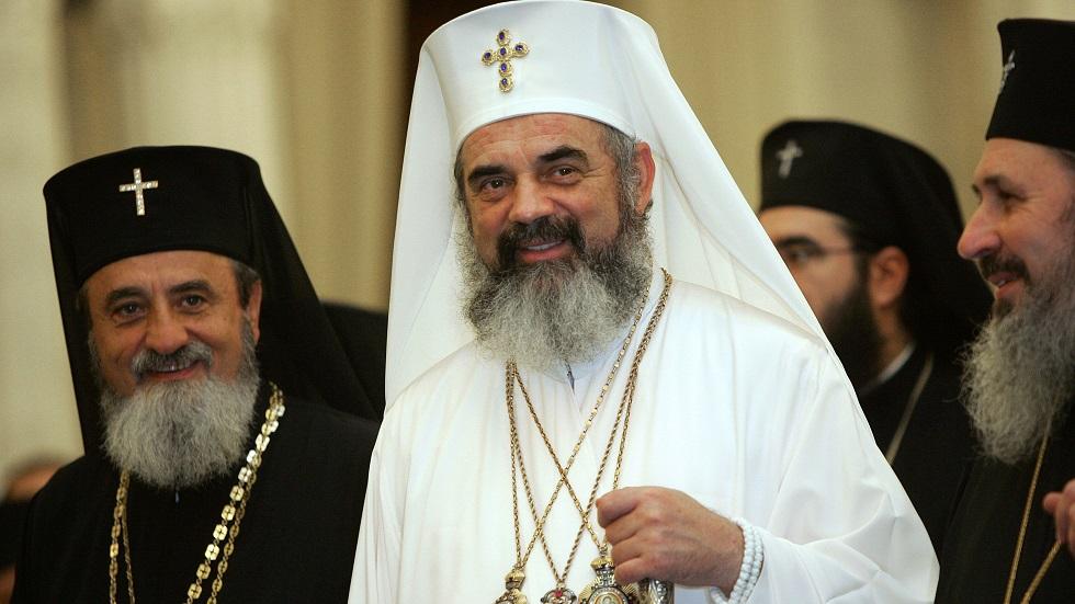 numele din buletin al Patriarhului Daniel