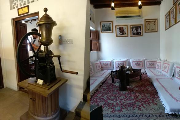 Muzeul cafelei
