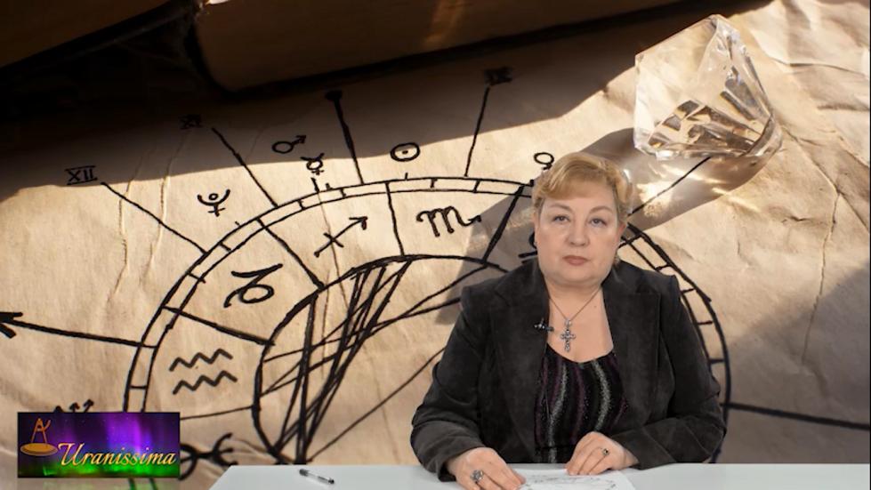 Urania previziunile astrologice ale săptămânii 12-18 martie 2018