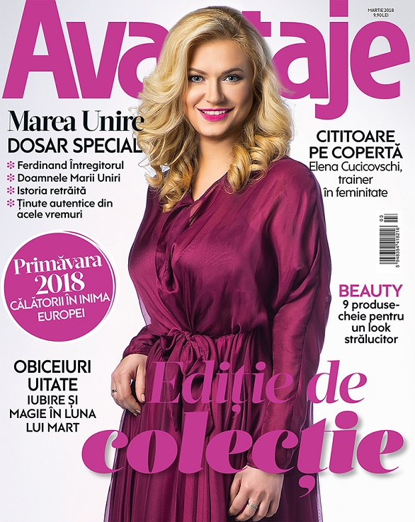 cover avantaje martie 2018