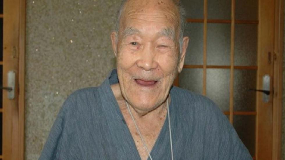Cum arată cel mai bătrân bărbat din lume