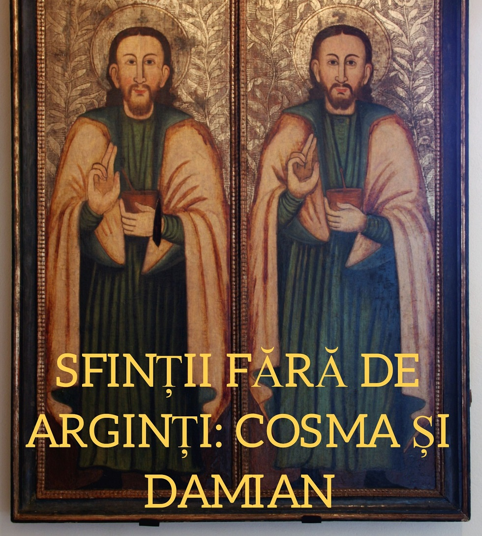 Sfintii afara de arginti Cosma si Damian