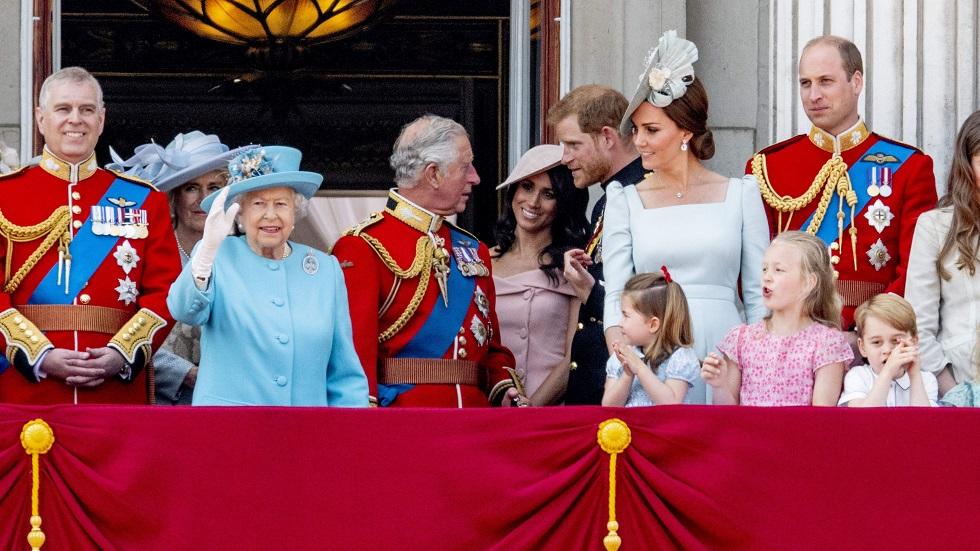 cerințele pe care trebuie să le îndeplinească bonele familiei regale britanice