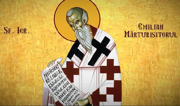 rugăciune către Sfântul Ierarh Emilian Mărturisitorul