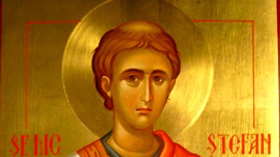 Acatistul Sfântului Ștefan
