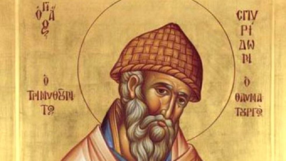 Acatistul Sfântul Spiridon face minuni pentru credincioși