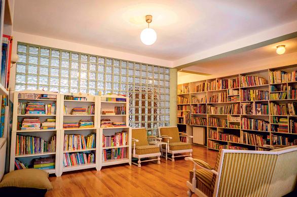 Bianca Mereuță bibliotecă privată