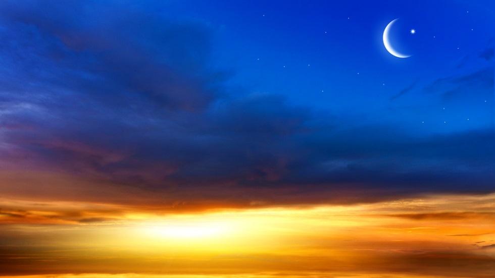 Luna Nouă în Capricorn