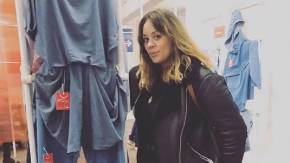 o bloggeriță de lifestyle a fost găsită moartă