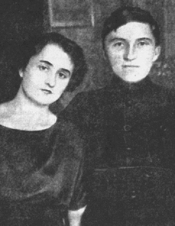 GEORGE TOPÂRCEANU ȘI OTILIA CAZIMIR
