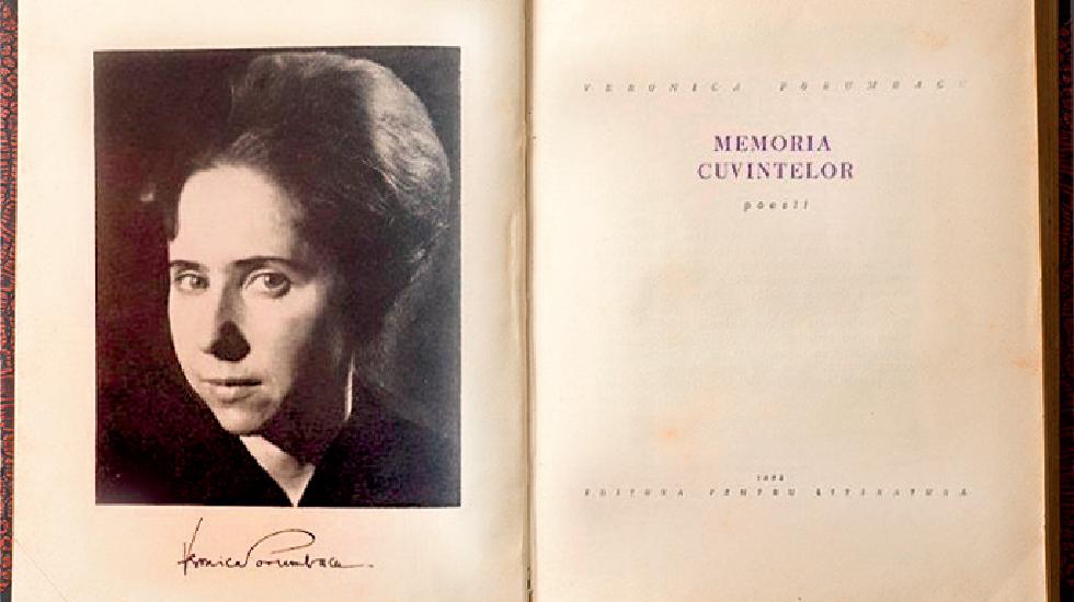 Femei celebre care au murit la CUTREMURUL DIN 1977 Veronica Porumbacu