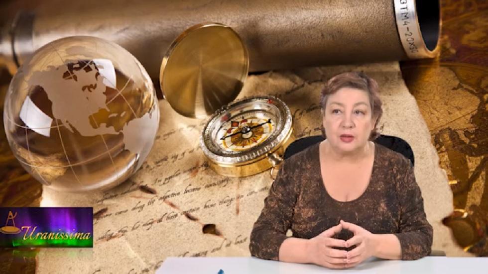 Urania: previziunile astrologice ale săptămânii 1-7 iunie 2019