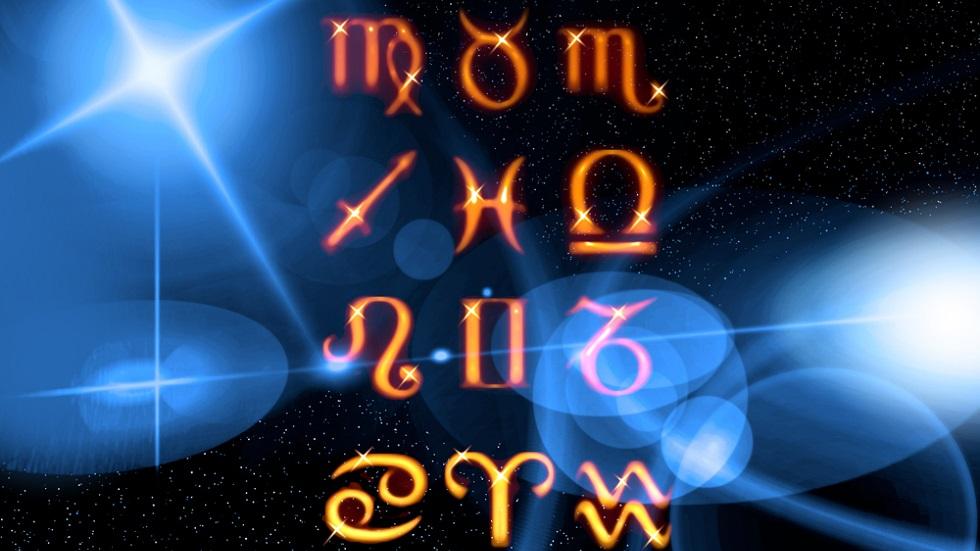 Horoscop 21 iunie