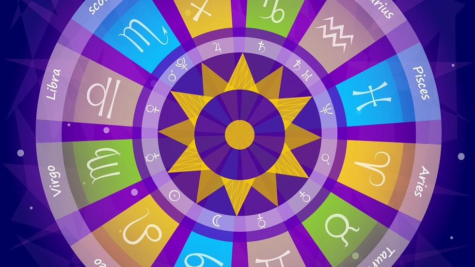 Horoscop 23 iunie