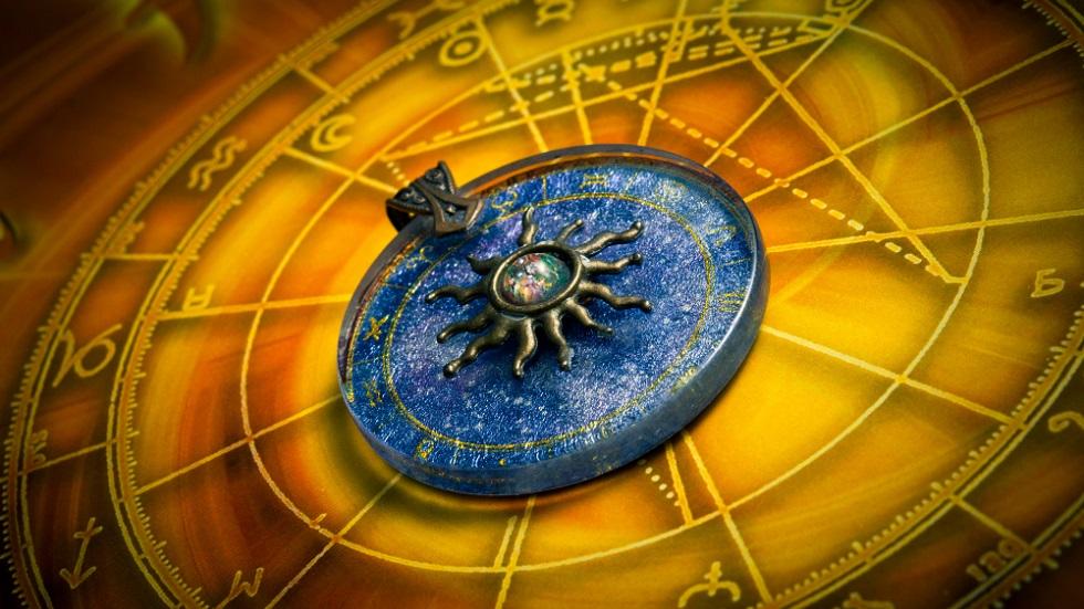 Horoscop 4 iunie