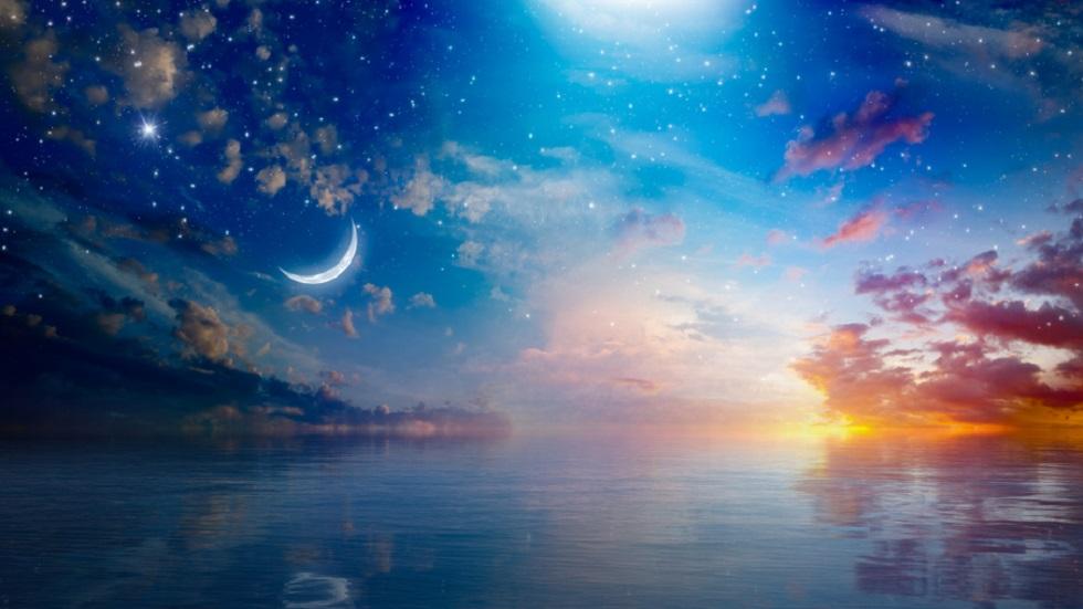 Luna Nouă în Gemeni